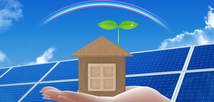 将来の売電単価はどこまで安くなる? イメージ図