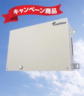 田淵電機 9.9kW パワーコンディショナー EneTelus 屋外用三相マルチストリングス EPU-T99P5-SFL