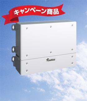 田淵電機33.3kwパワーコンディショナー EneTelus 屋外用三相 EPD-T330P7イメージ