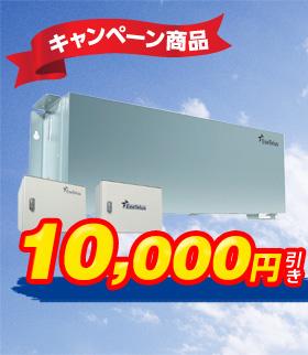 田淵25kWパワーコンディショナ EneTelus屋外用三相 EPD-T250P8-FPL