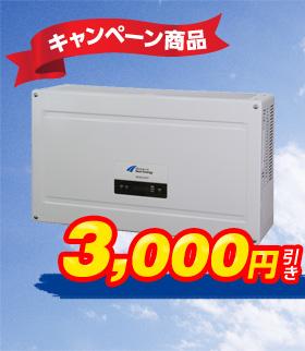 ネクストエナジー 5.5kW パワーコンディショナー 屋外用単相式 SPSS-55C-NX(過積載向き)イメージ