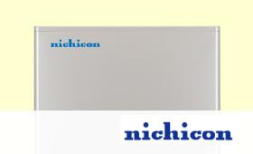 ニチコン 11.1kWh 蓄電システム