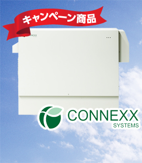 CONNEXX BB120IS1
