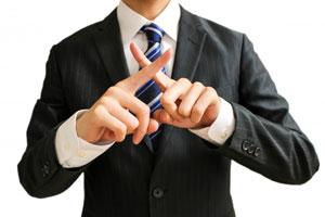 事業計画認定の取り消しイメージ
