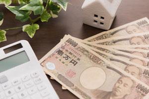 電気料金を安く抑えられる イメージ