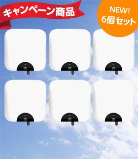 【6台パック】HUAWEI 単相 4.125kW(SUN2000L-4.125KTL-JP)イメージ