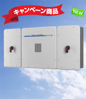 新電元50kW・27.6kWパワコン 三相式(PVS050T400A-A・PVS027T400A-A)イメージ