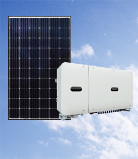 【産業用高圧】 ネクストエナジー HUAWEI 河村電器 252.54 kWパッケージ(NER660M305・SUN2000-50KTL-JPM0)