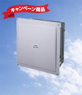 オムロン 5.5kW パワーコンディショナー 屋外用単相式 KPV-A55-J4イメージ