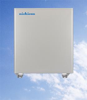 ニチコン 11.1kWh 蓄電システム(ESS-U2M1・ESS-R3)