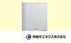 エネパワボL 9.8kWh 蓄電システム