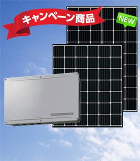 京セラ 4.047kWシステム (KJ270P-5ETCG)