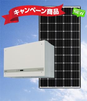三菱 4.048kWシステム (PV-MA2530N)