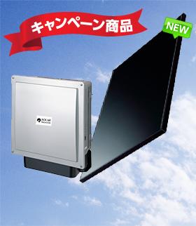 ソーラーフロンティア 4.070kWシステム (SFK185-S)