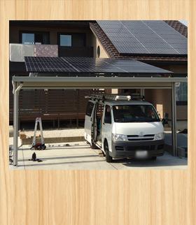 ソーラーネオポート Qセルズ 4.725kW