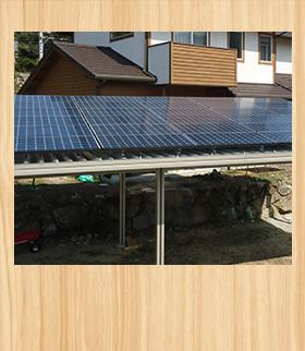 ソーラーネオポート Qセルズ 6.300kW