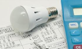太陽光発電の価格の目安