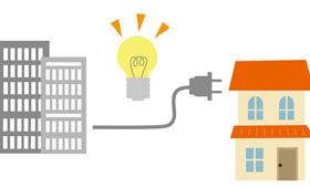 電力自由化の仕組みをわかりやすく解説!自由化で広がる電力の未来